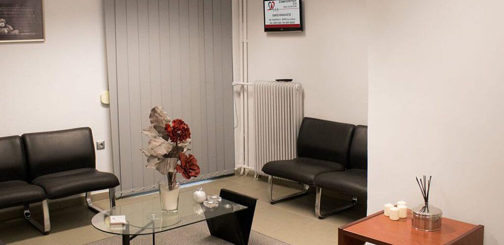 My kardio αίθουσα αναμονής