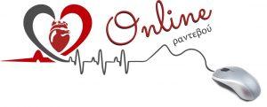 Καρδιολόγος Σέρρες Appointment